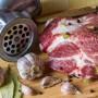 hachoir-viande